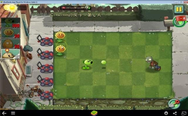 Plants VS Zombie img